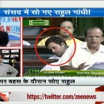 Here's the sleepy Rahul Gandhi in Parliament