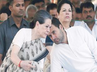 sonia-rahul-gandhi-to-end-internal-differences-in-aicc-post-abroad-return