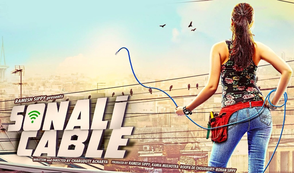 sonali-cable-movie-poster