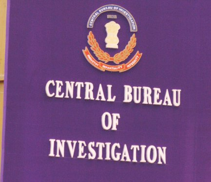 CBI-Central-Bureau-of-Investigation