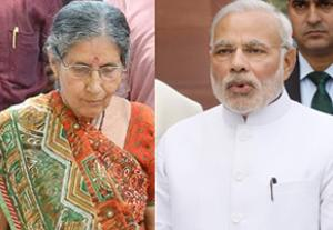 PM-Modis-wife-unhappy-over-security-cover-files-RTI-to-seek-details-from-govt