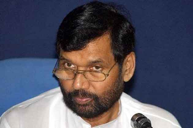 ramvilas-paswan-thanks-nitish-for-praise-but-says-ljp-will-be-with-congress_210114073809