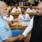 Nitish Kumar to meet PM Modi today, will examine money related issues of Bihar