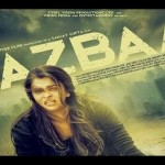 Jazbaa' first look: Aishwarya Rai Bachchan returns with a vengeance